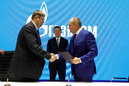 UEC and Gazprom signed an agreement on development of modern service technologies within  the life cycle of gas turbine equipment
