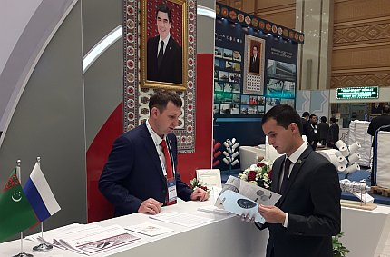UEC PRESENTS RUSSIAN GAS TURBINE SOLUTIONS FOR OIL AND GAS SECTOR IN TURKMENISTAN