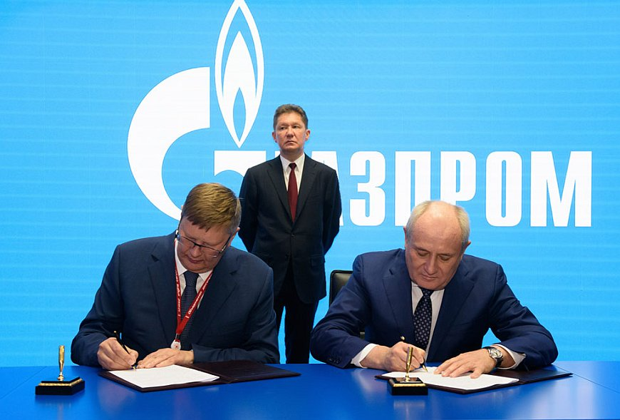 UEC WILL BUILD A NEW 25 MW ENGINE FOR GAZPROM