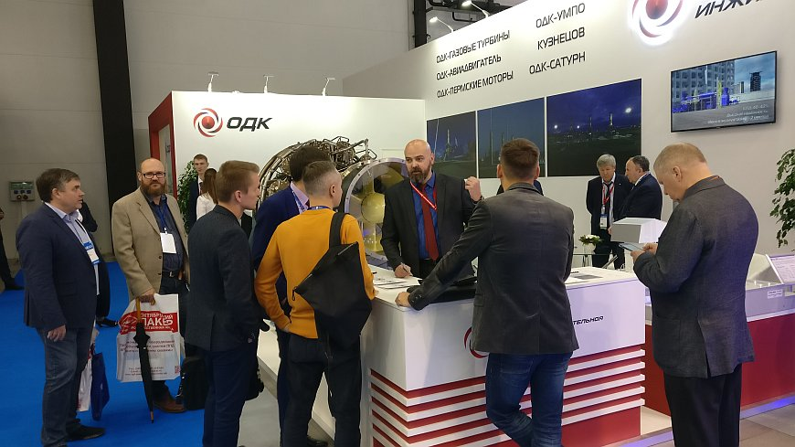 UEC at  St. Petersburg International Gas Forum 2019